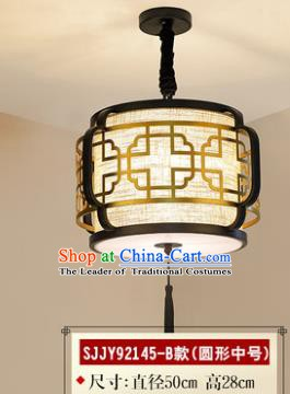 Asian China Traditional Handmade Lantern Ceiling Hanging Lamp Ancient Round Palace Lanern