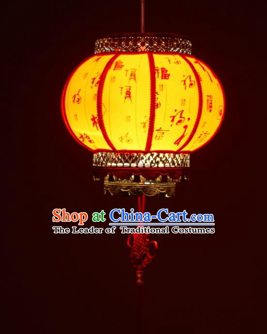 Asian China Traditional Handmade Lantern New Year Yellow Lanterns Ceiling Lamp Ancient Palace Lanern