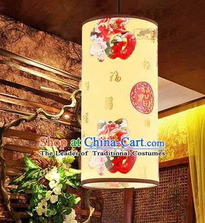 Asian China Handmade Fu Character Lantern Traditional Ancient Ceiling Lamp Hanging Palace Lanterns