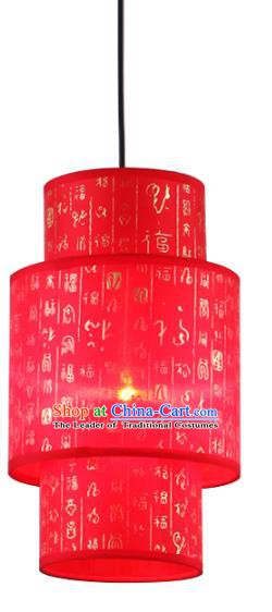 China Ancient Handmade Red Hanging Lantern Traditional Ceiling Lamp Palace Lanterns