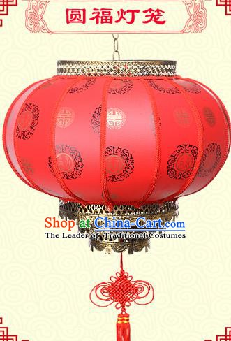 Chinese Handmade Palace Fu character Lantern Traditional New Year Red Hanging Lantern Ceiling Lamp Ancient Lanterns