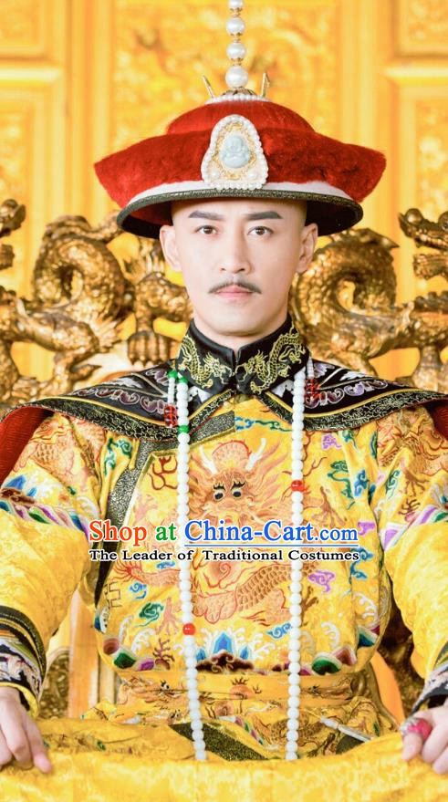 Chinese Qing Dynasty Emperor Hong Taiji Historical Costume China Ancient Manchu Majesty Robe Clothing