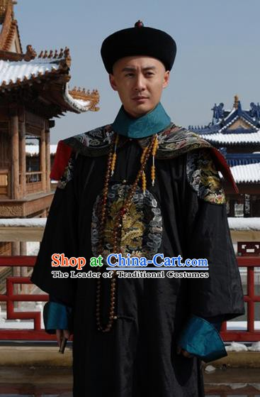 Chinese Qing Dynasty Manchu Historical Costume China Ancient Prince Gong Yixin Clothing
