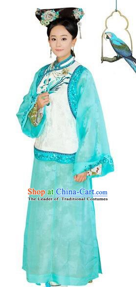 Chinese Qing Dynasty Manchu Imperial Consort of Yongzheng Historical Costume Ancient Palace Lady Clothing for Women