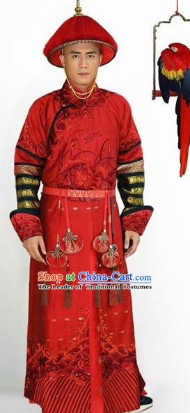Chinese Qing Dynasty Seventeen Prince of Kangxi Historical Costume Ancient Manchu Royal Highness Guo Clothing for Men