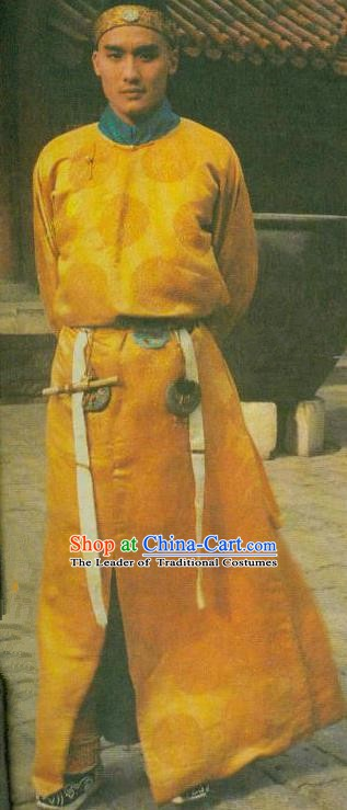 Chinese Qing Dynasty Emperor Xianfeng Historical Costume Ancient Manchu Clothing for Men