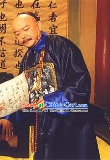 Chinese Qing Dynasty Minister Heshen Historical Costume Ancient Chancellor Clothing for Men