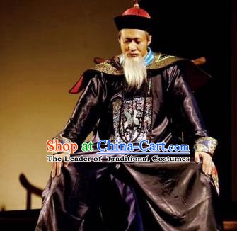 Chinese Late Qing Dynasty Minister Li Hongzhang Replica Costumes Ancient Historical Costume for Men