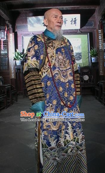 Chinese Late Qing Dynasty Minister Li Hongzhang Replica Costumes Ancient Cabinet Secretary Historical Costume for Men