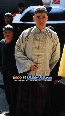 Chinese Ancient Qing Dynasty Prince Gong Yixin Costume for Men