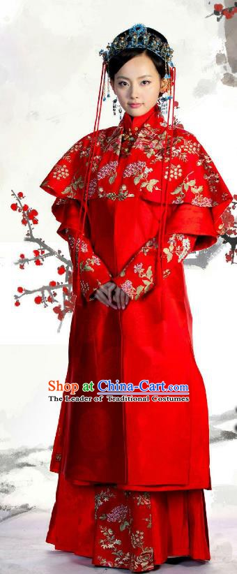 Ancient Chinese Ming Dynasty We Feminist Wedding Replica Costume Aristocrat Lady Clothing for Women