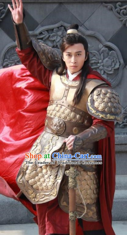 Chinese Ancient Ming Dynasty Prince Zhu Gaoxu of Yongle Emperor Replica Costume Helmet and Armour for Men