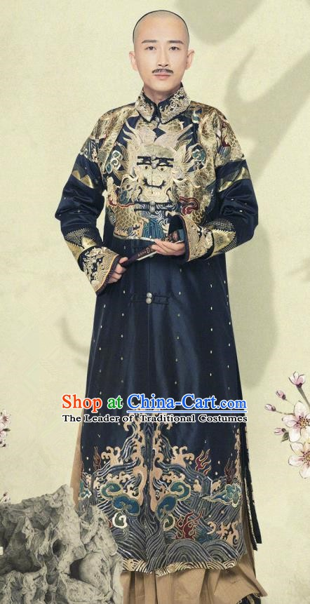 Traditional Chinese Ancient Qing Dynasty Emperor Kangxi Replica Costume for Men