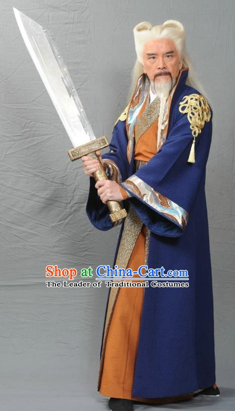 Ancient Chinese Ming Dynasty Swordsman Yin Tianzheng Costume for Men