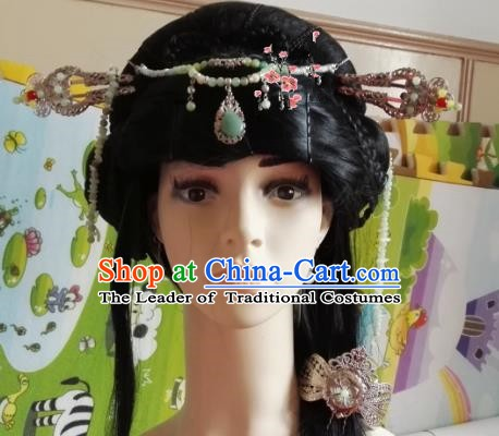 Chinese Ancient Palace Lady Hair Accessories Hairpins Hair Clips Complete Set for Women