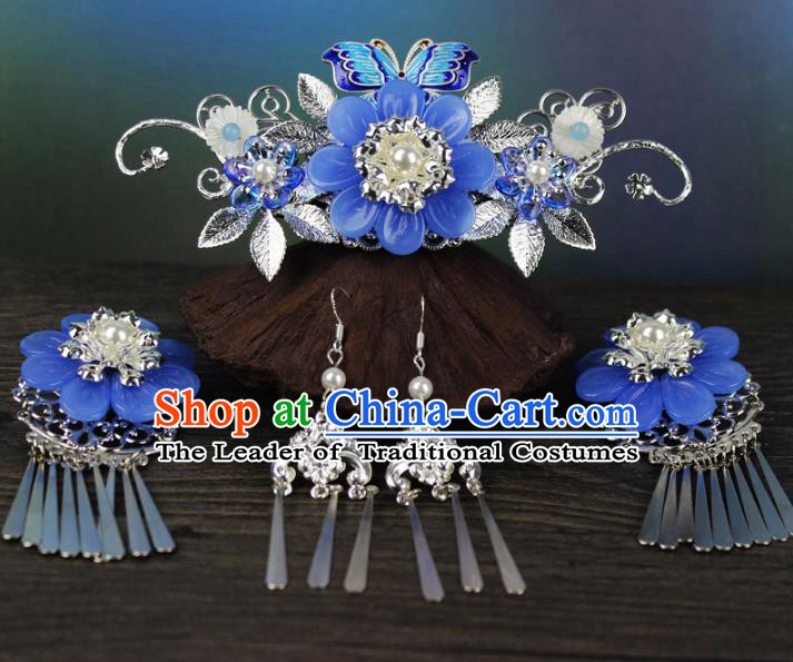 Chinese Ancient Handmade Hair Accessories Classical Blue Hairpins Hair Clip Complete Set for Women