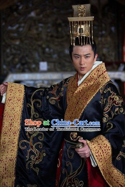Traditional Ancient Chinese Han Dynasty Emperor Ai Liu Xin Replica Costume for Men