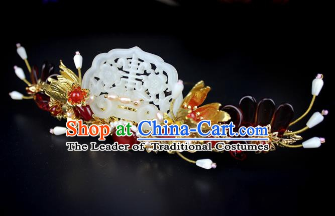 Chinese Ancient Handmade Hair Accessories Wedding Phoenix Coronet Jade Hair Comb Classical Hanfu Hairpins for Women