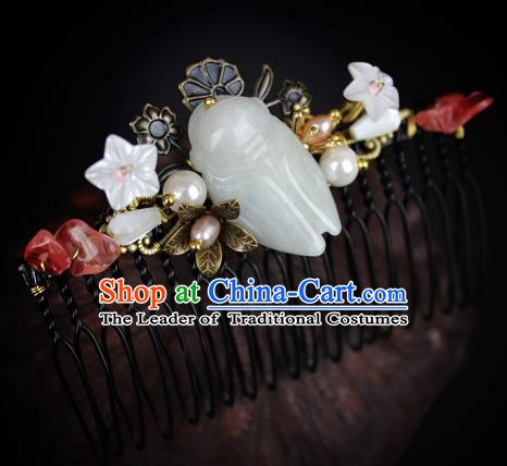 Chinese Ancient Handmade Hair Accessories Hair Comb Classical Hanfu Jade Cicada Hairpins for Women