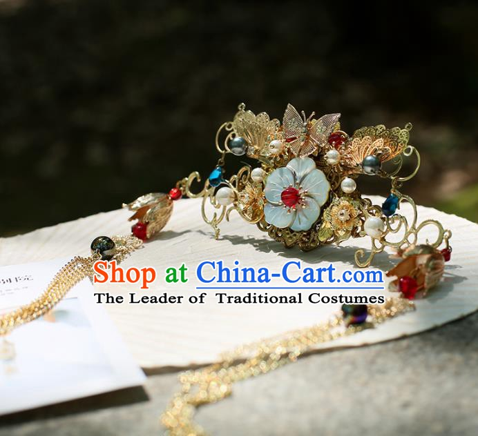 Chinese Ancient Handmade Hanfu Butterfly Phoenix Coronet Hairpins Palace Lady Hair Accessories for Women