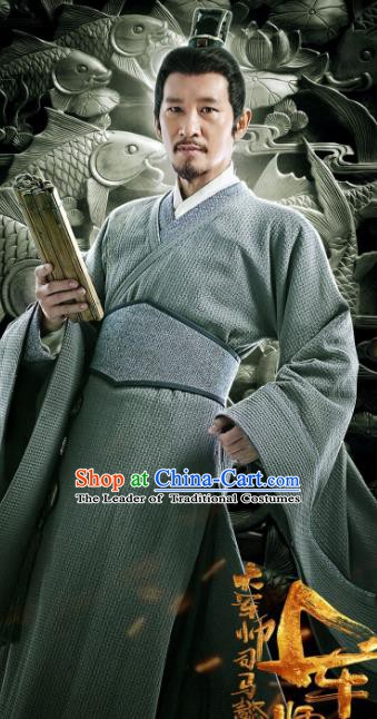 Ancient Chinese Eastern Han Dynasty Politician Xun Yu Replica Costumes for Men