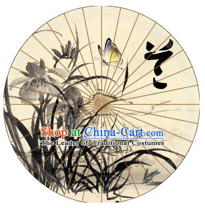 Chinese Traditional Paper Umbrella Folk Dance Ink Painting Orchid Oil-paper Umbrella Handmade Umbrella