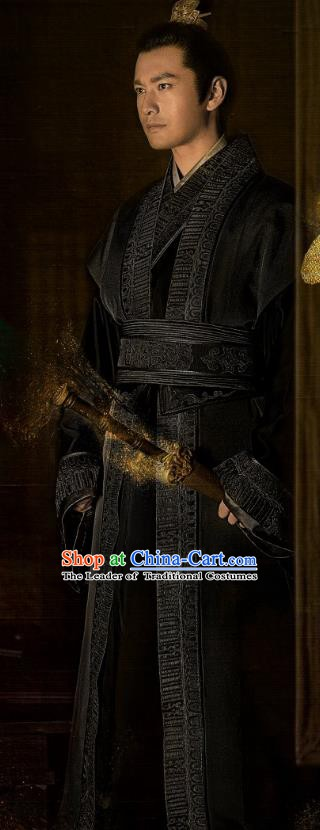 Nirvana in Fire Chinese Ancient Swordsman General Marshal Xiao Pingzhang Replica Costume for Men