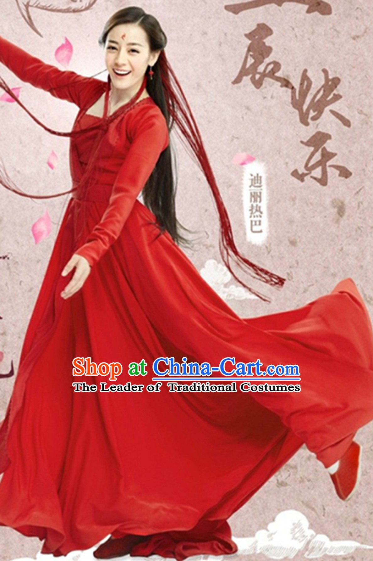 Lucky Red Chinese Han clothing Hanzhuang TV Drama Once Upon a Time Historical Dress for Women
