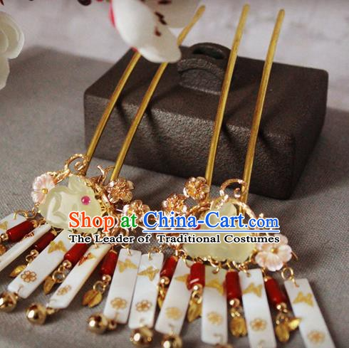 Chinese Handmade Classical Hair Accessories Wedding Hairpins Hanfu Jade Hair Clip Tassel Step Shake for Women