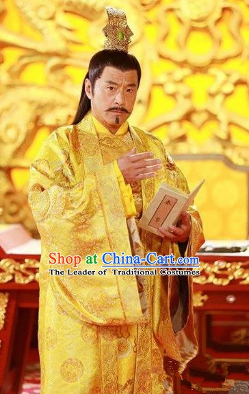 Chinese Ancient Emperor Gao of Tang Dynasty Li Zhi Embroidered Imperial Robe Replica Costume for Men