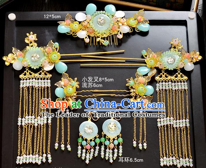 Traditional Chinese Ancient Bride Hair Accessories Xiuhe Suit Hairpins Green Jade Hair Comb Complete Set for Women