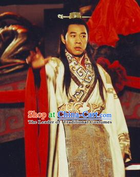 Chinese Ancient Qin Dynasty First Emperor Ying Zheng Replica Costume for Men
