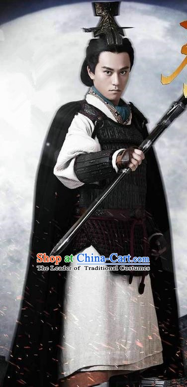 Ancient Chinese Warring States Period Chu Kingdom General Xiang Shaoyu Replica Costume for Men