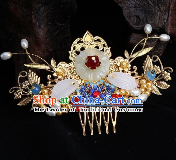 Chinese Ancient Hair Accessories Hanfu Hair Comb Traditional Tassel Hairpins Headwear for Women