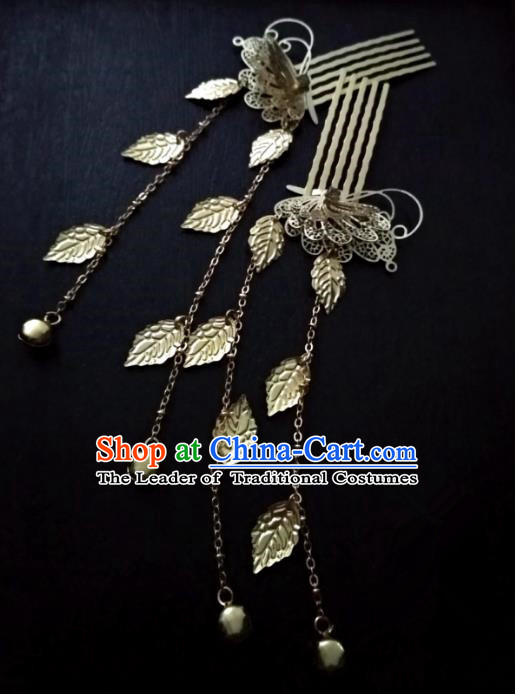 Chinese Traditional Ancient Hair Accessories Classical Brass Hair Combs Hanfu Hairpins for Women