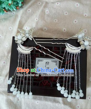 China Ancient Hair Accessories Hanfu Princess Argent Hair Clips Chinese Classical Hairpins for Women
