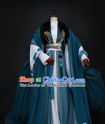Chinese Ancient Prince Embroidered Costume Swordsman Clothing for Men