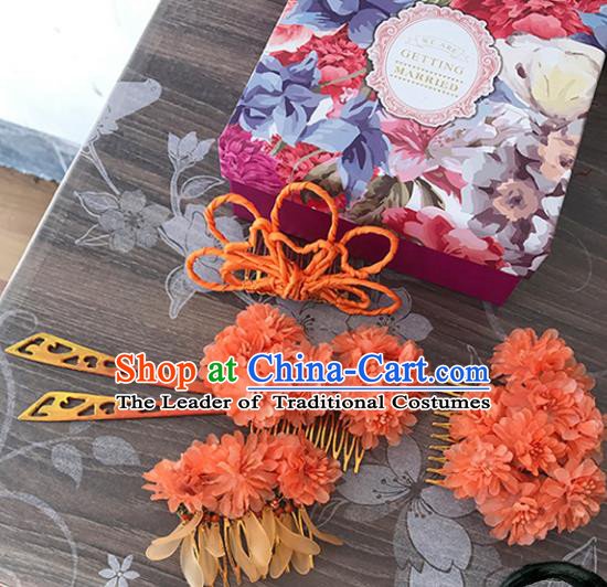 Chinese Traditional Handmade Hair Accessories Ancient Hairpins Complete Set for Women