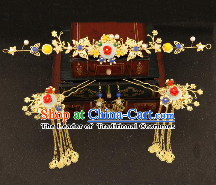Chinese Traditional Hair Accessories Bride Xiuhe Suit Step Shake Ancient Jade Hairpins Complete Set for Women