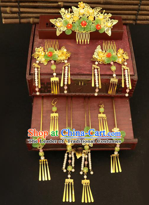 Chinese Traditional Handmade Hair Accessories Xiuhe Suit Hair Combs Ancient Hairpins Complete Set for Women