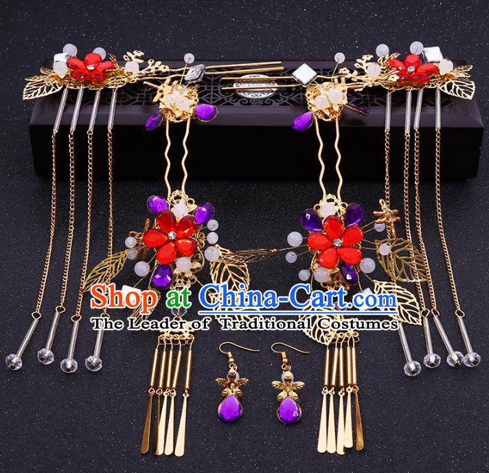 Chinese Traditional Xiuhe Suit Hair Accessories Ancient Purple Crystal Hairpins Complete Set for Women