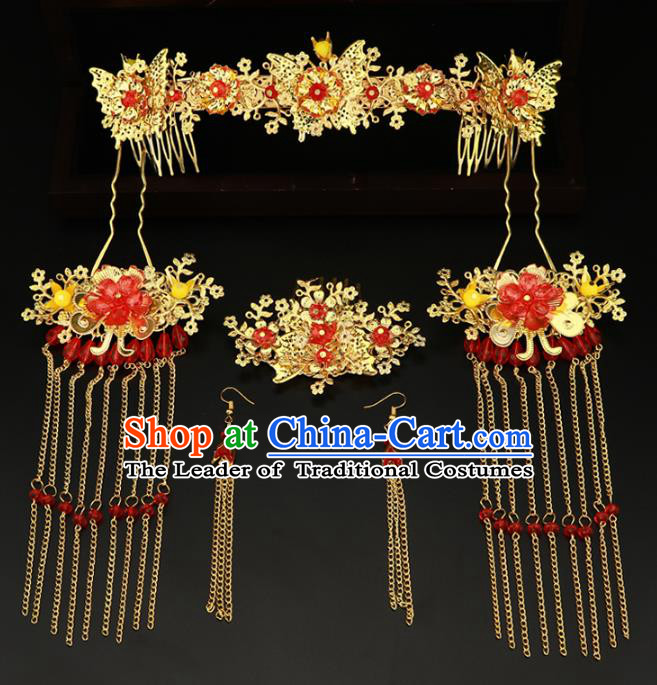 Chinese Traditional Xiuhe Suit Hair Accessories Ancient Golden Hair Comb Hairpins Complete Set for Women