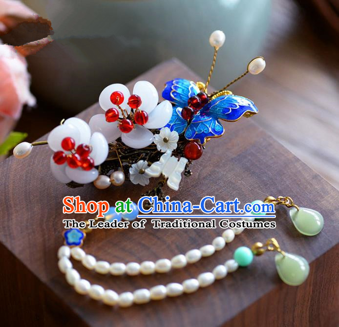Ancient Chinese Handmade Traditional Hair Accessories Blueing Butterfly Hair Stick Hairpins for Women