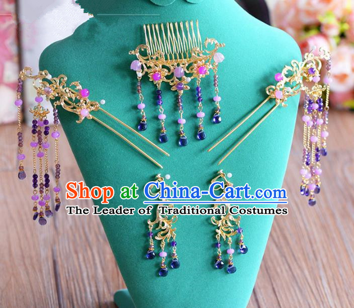 Ancient Chinese Handmade Traditional Hair Accessories Hairpins Purple Hair Clips Complete Set for Women
