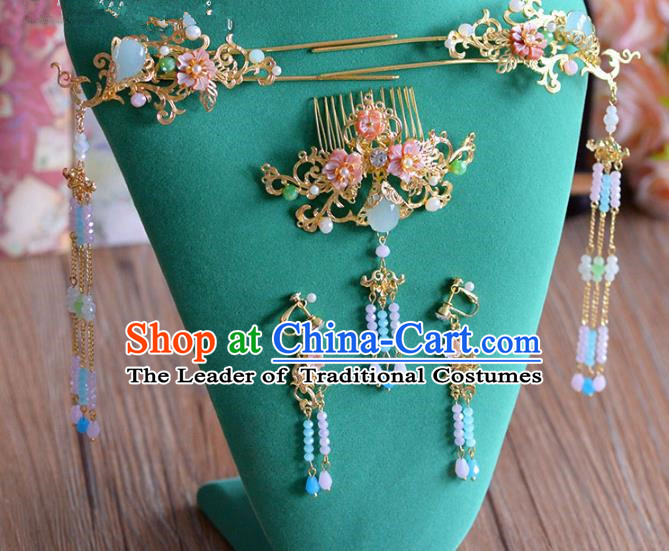 Ancient Chinese Handmade Traditional Hair Accessories Hairpins Hair Combs Complete Set for Women