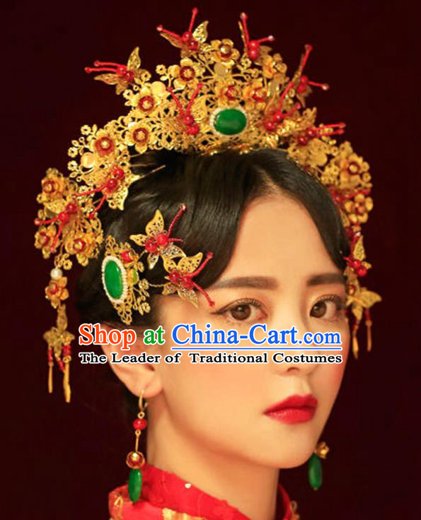 Ancient Chinese Handmade Classical Hair Accessories Palace Phoenix Coronet Hairpins Complete Set for Women