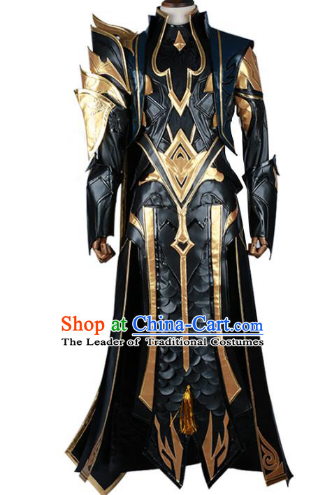 Chinese Ancient Cosplay General Costume Nobility Childe Swordsman Body Armour for Men