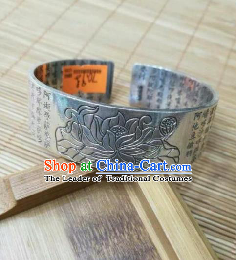 Chinese Zang Nationality Handmade Accessories Sliver Bracelet Tibetan Minority Carving Lotus Bangle for Women
