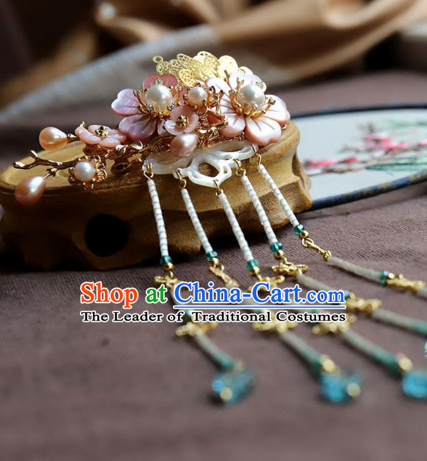 Chinese Ancient Handmade Tassel Step Shake Classical Hair Accessories Hanfu Butterfly Hairpins for Women