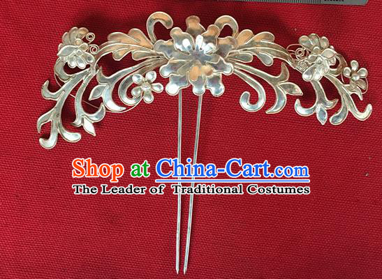 Traditional Chinese Miao Nationality Hanfu Chrysanthemum Hairpins Hair Accessories for Women
